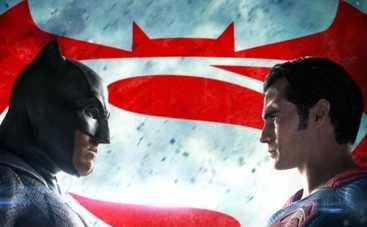 Бэтмен против Супермена. Финальный трейлер и дата премьеры в Украине