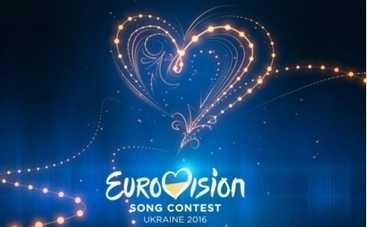 Евровидение 2016: второй полуфинал нацотбора – результаты голосования