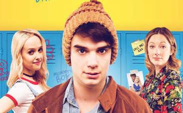 Звезды сериала «Школа» озвучили молодежную комедию «Это школа, Бро»