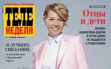 Оксана Соколова: я полтора месяца ездила с охраной