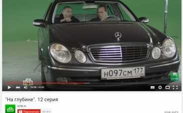 Зеленый фонарь. Как неприметный русский сериал стал мемом