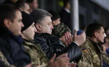 Зрители матча Динамо - Манчестер Сити освистали президента Порошенко