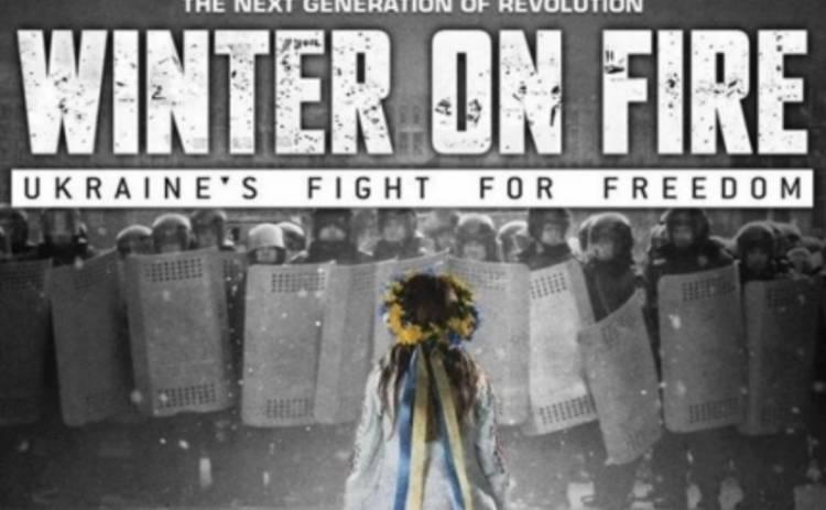 Оскар 2016: Зима в огне уступила статуэтку документалке об Эми Уайнхаус