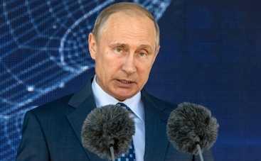 Евровидение 2016: в Словении высмеяли имперские замашки Путина (ВИДЕО)