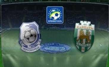Черноморец – Карпаты: где смотреть матч 5.03.2016