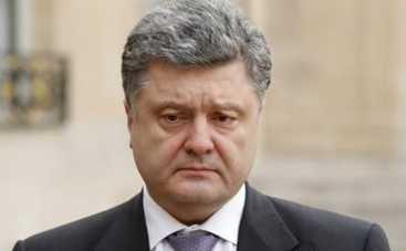 8 марта: Петр Порошенко поздравил украинок с праздником (ВИДЕО)