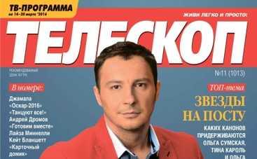 Дмитрий Танкович: на сцене в качестве участника мне делать нечего