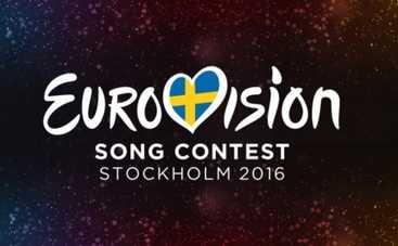 Евровидение 2016: дата проведения конкурса