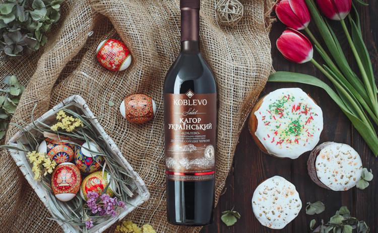Пасха 2016: Вино по всем правилам