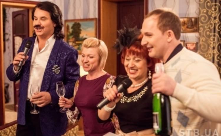 Коли ми вдома: Павел Зибров устроил праздник Наталье Богдановне