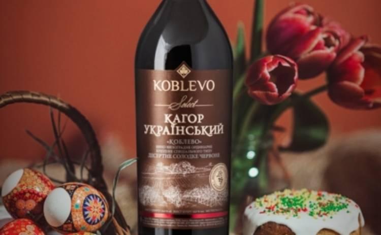Вино по всем правилам