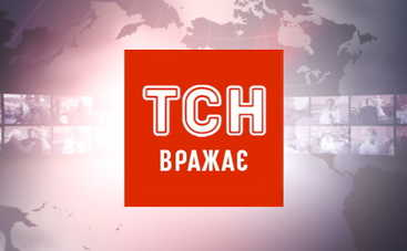 Секс и ТСН: смотреть онлайн выпуск от 20.03.2016