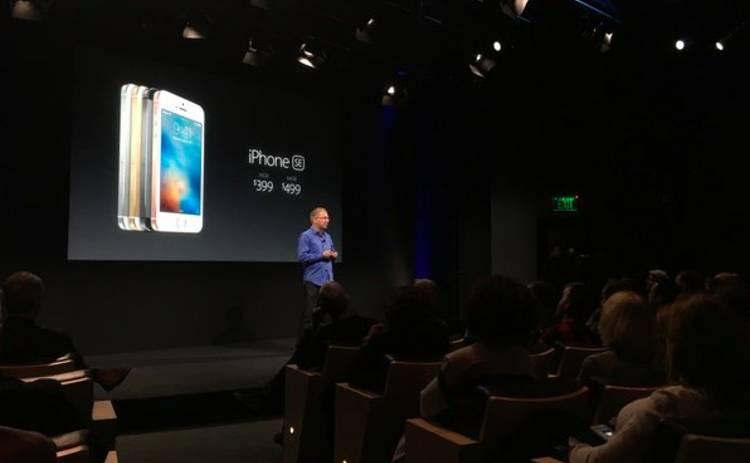 Презентация Apple. Новый iPhone и снижение цены на Apple Watch