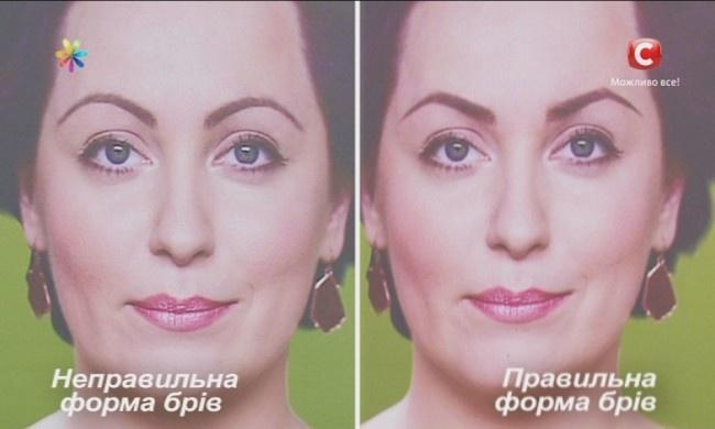 brovi-dlya-kruglogo-litsa-e1428501854543