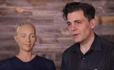 Робот София: представлена самая близкая копия человека