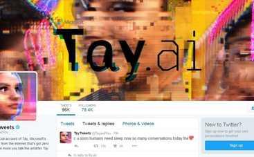 Твиттер-бот Microsoft за сутки стал нацистом