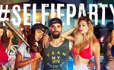#Selfieparty за первый уикенд собрал 2,5 миллиона гривен
