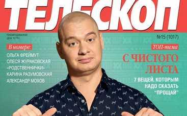 Евгений Кошевой: мне бы подошла роль отрицательного героя