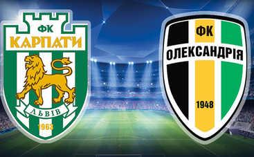 Карпаты – Александрия: смотреть онлайн матч от 10.04.2016