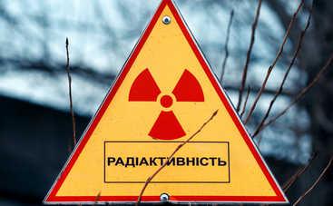 Чернобыльская трагедия: канал Украина создал уникальную вышиванку