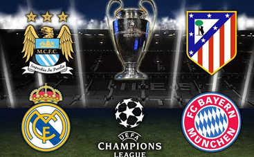 Жеребьевка Лиги чемпионов: Реал – Ман Сити и Атлетико – Бавария