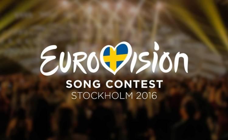 Евровидение 2016: организаторы конкурса выдвинули Украине особые требования