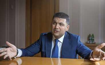 Владимир Гройсман. Что вы знаете о новом премьер-министре Украины?