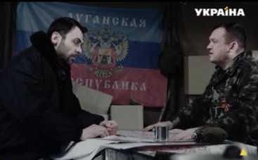 Украинцы требуют запретить сериал Не зарекайся