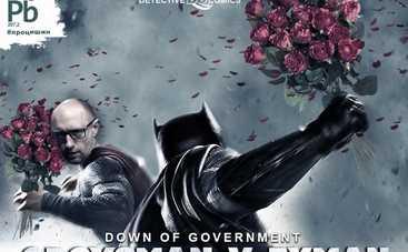 Украинские политики. Героическая версия