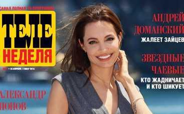 Анджелина Джоли тает на глазах