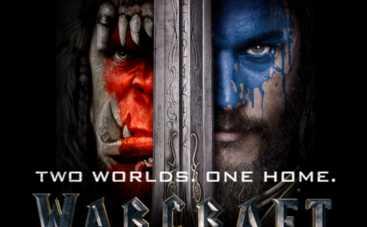 Warcraft. Второй трейлер под музыку Prodigy