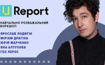 Куда пойти в Киеве 23-24 апреля: U-Report, концерт Vivienne Mort и другое