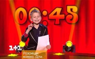Рассмеши комика. Дети: смотреть онлайн 4 выпуск от 22.04.2016