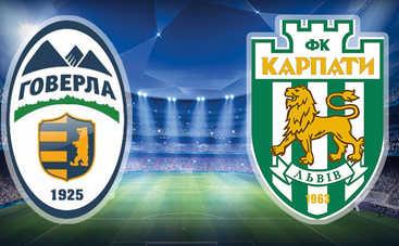 Карпаты – Говерла: видео матча от 23.04.2016