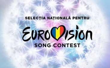 Евровидение 2016: из-за долгов Румынию оставили без конкурса