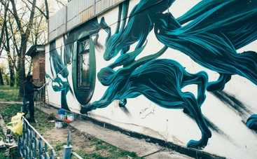 В Чернобыльской зоне появилось первое граффити