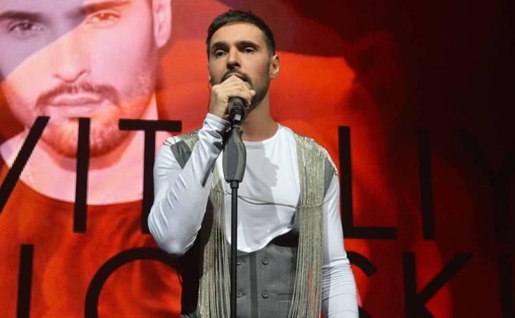 Виталий Козловский устроил эксклюзивное шоу для самых близких