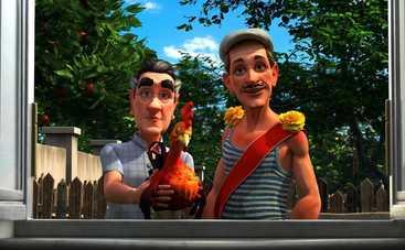 Сватики: премьера анимационной версии Сватов