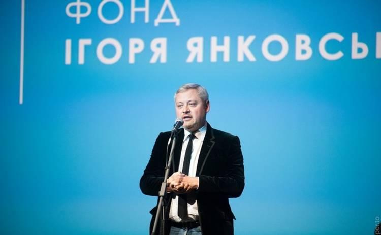 Конкурс короткометражек Украина. Путь к миру. Названы победители