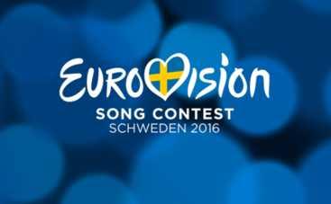 Евровидение 2016: стал известен порядок выступления в полуфиналах