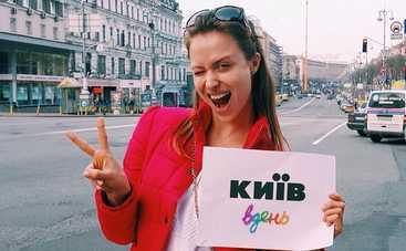 Киев днем и ночью: 36 серия от 6.05.2016