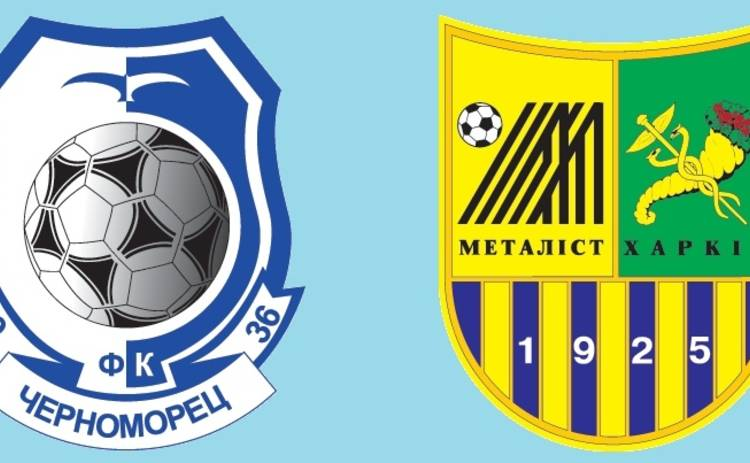 Черноморец – Металлист: обзор матча от 7.05.2016