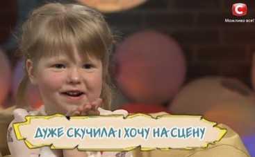 Україна має талант. Двухлетняя девочка знает все столицы мира
