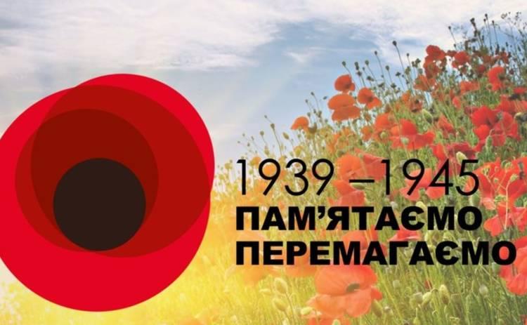 День Победы 2016: как отметят праздник в Киеве