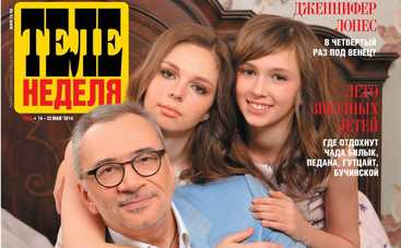 Константин Меладзе: я поздно почувствовал себя отцом