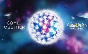 Евровидение 2016: смотреть онлайн первый полуфинал 10.05.2016