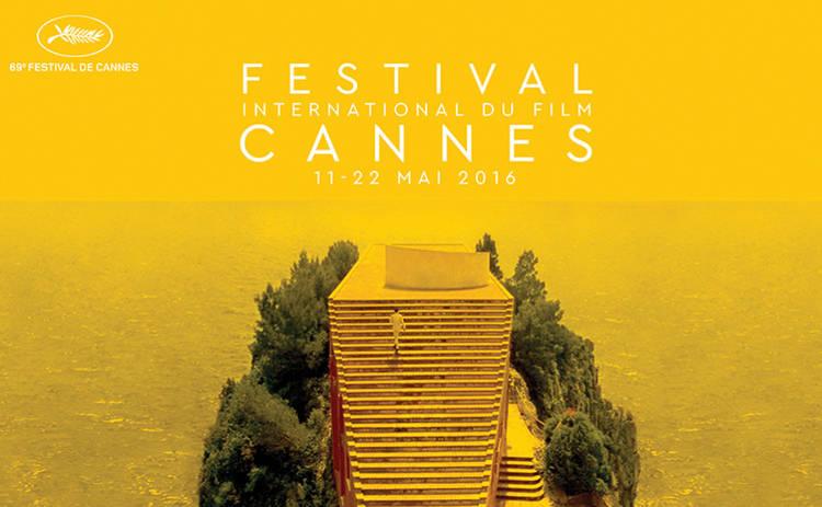 Каннский кинофестиваль 2016: 7 премьер, которые нельзя пропустить