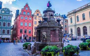 Пять мест, которые нужно посетить в Стокгольме