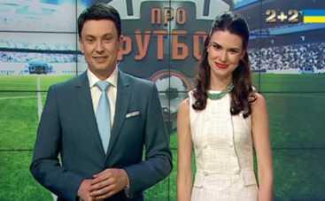ПроФутбол: смотреть онлайн выпуск от 15.05.2016