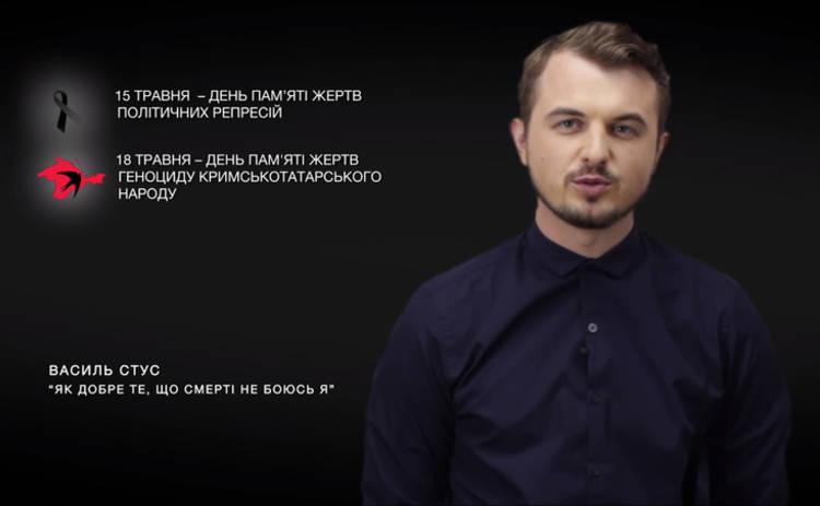 День памяти жертв политических репрессий: НЛО TV подготовил серию роликов